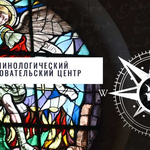 Первый криминологический исследовательский центр в Украине 2