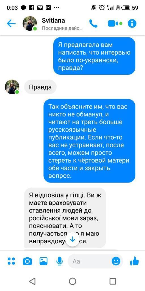 А судьи кто? Порочная политика в украинской науке 12