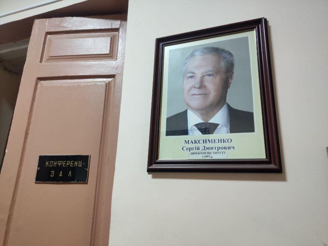 Психологическая наука в Украине: взгляд молодого ученого 3