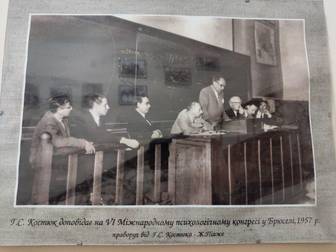 Психологическая наука в Украине: взгляд молодого ученого 12