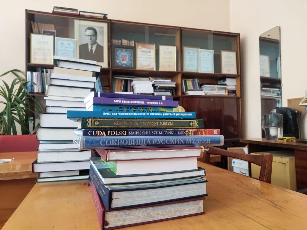 Психологическая наука в Украине: взгляд молодого ученого 15