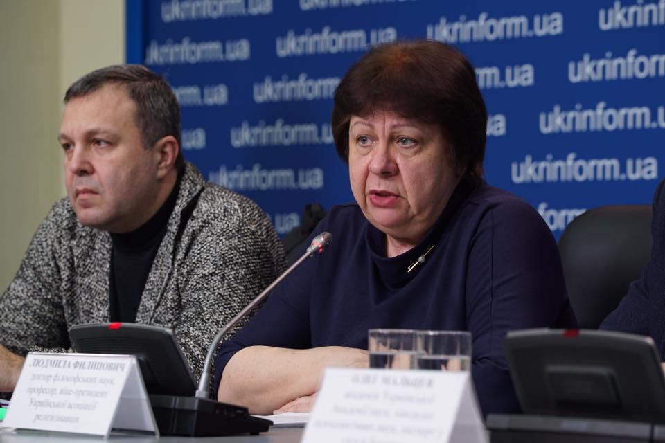 Людмила Филипович: «Если нет свободы вероисповедания, то все остальные свободы не нужны» 4