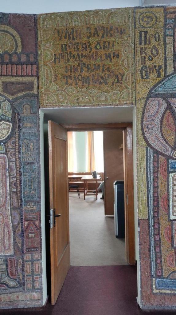 Інститут теоретичної фізики, названий на честь Миколи Боголюбова 6