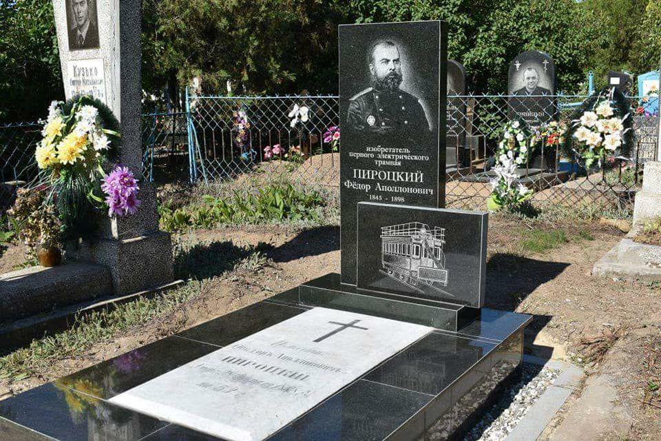 Появлением первого электрического трамвая мир обязан украинцу 10