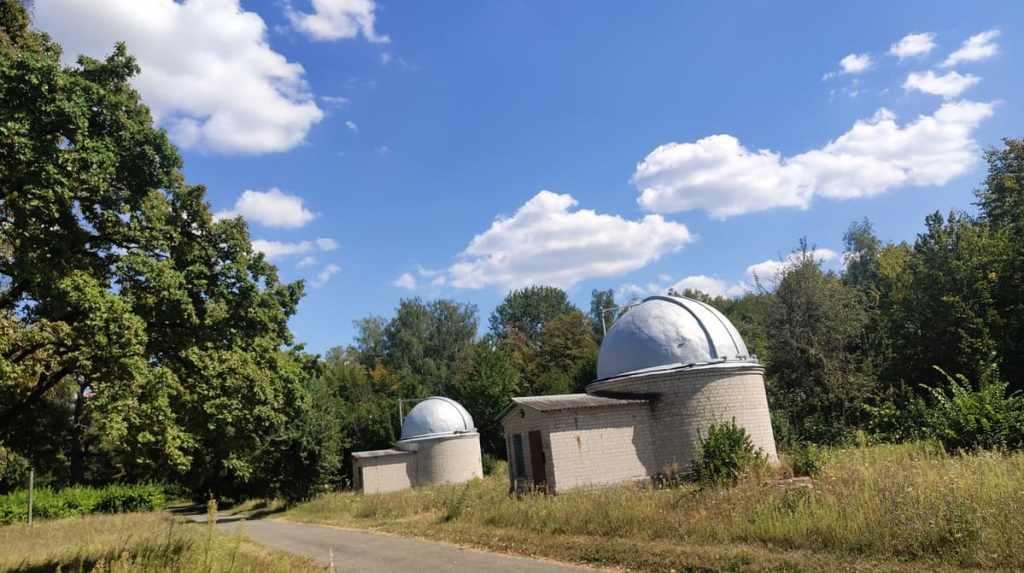 Главная астрономическая обсерватория НАНУ 4