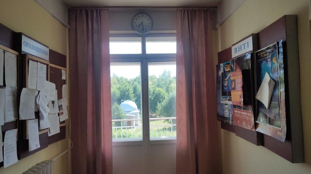 Главная астрономическая обсерватория НАНУ 24