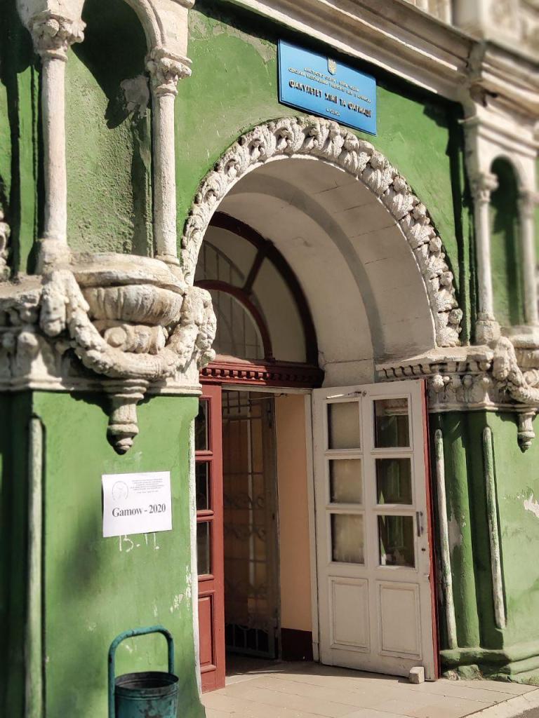 «Украина перестала быть космической державой»: «новость» с открытия Гамовской конференции 3