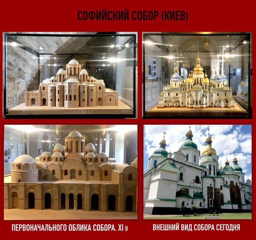 Города как память цивилизаций. 4-й день международной конференции 10
