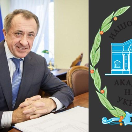 Глубокий кризис в НАНУ: кандидат в президенты подал в суд г. Киева 11