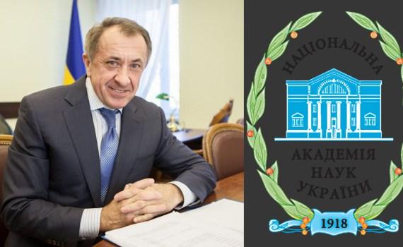 Глубокий кризис в НАНУ: кандидат в президенты подал в суд г. Киева 5