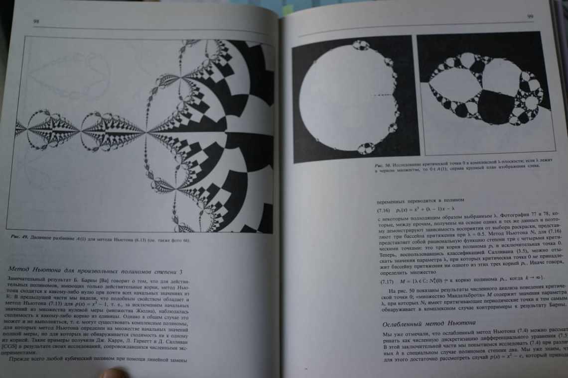 Интервью со всемирно известным математиком А.Н. Шарковским из Киева 18