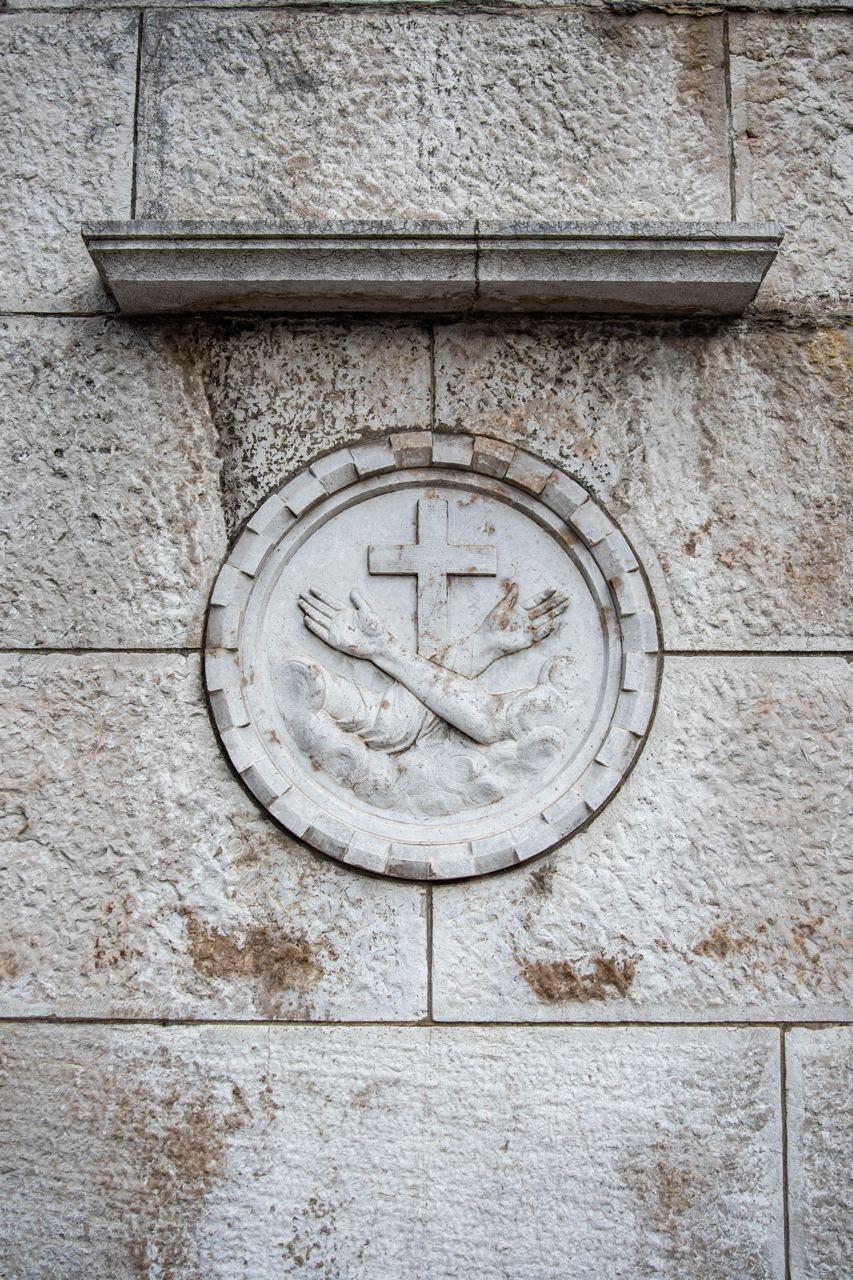 Венецианская цивилизация на хорватском Севере: научная экспедиция 39