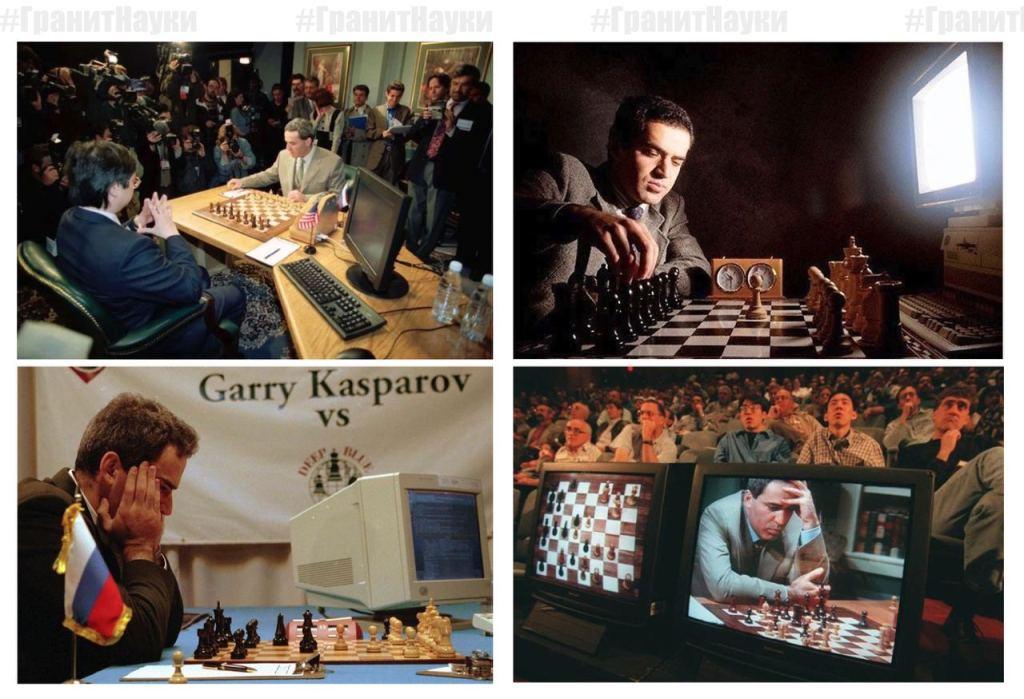 Человек против машины. Сражение Гарри Каспарова и суперкомпьютера Deep Blue от IBM 2