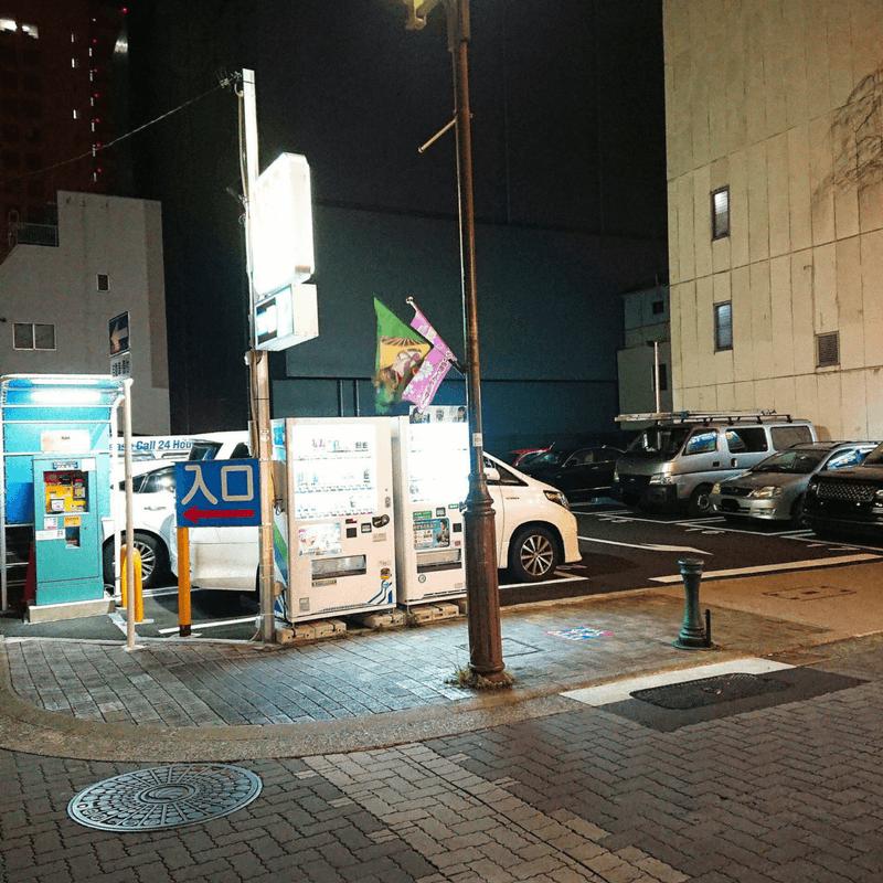 おか冨士 近隣駐車場