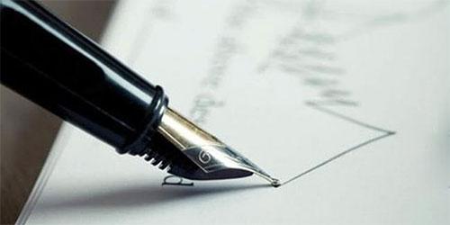 Fideiussioni fittizie: chieste verifiche anche sulla United Consulting Finance