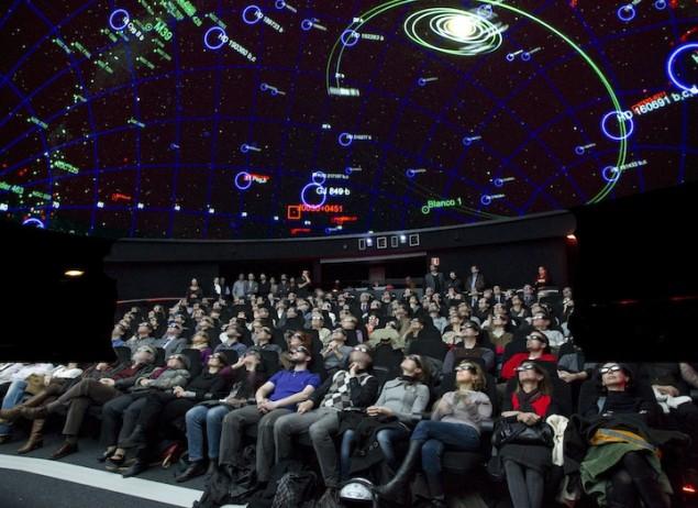 Planetario 3d - CosmoCaixa