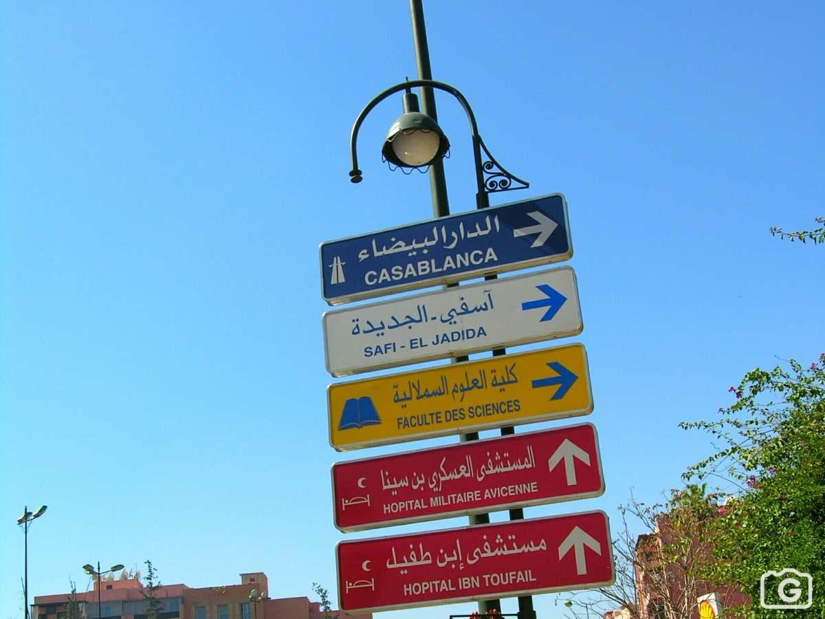 preparativos-viaje-marruecos-una-semana-unaideaunviaje-03