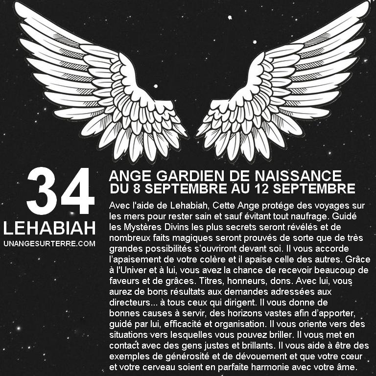 34 - LEHABIAH.jpg