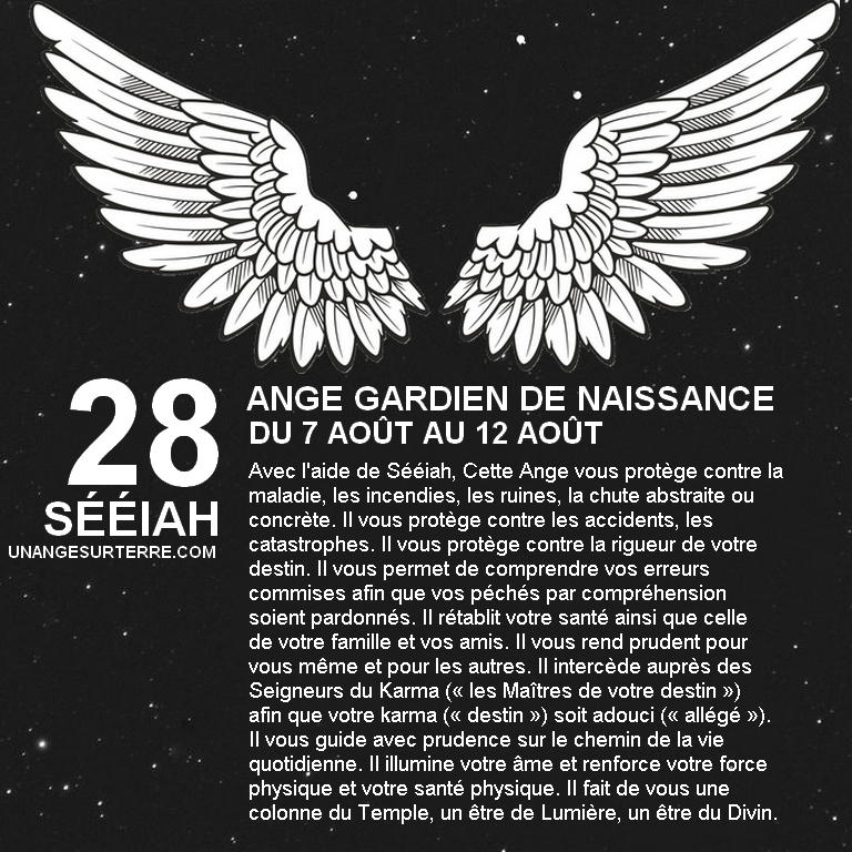 28 - SEEIAH.jpg