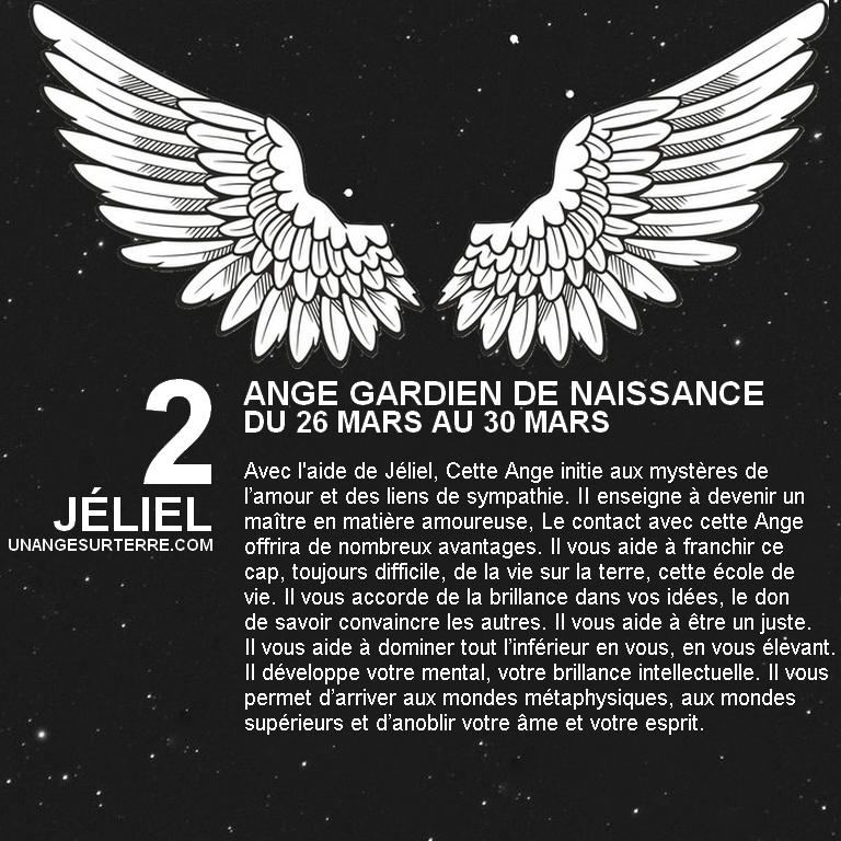 2 - JELIEL.jpg