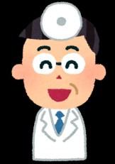 笑うお医者さん