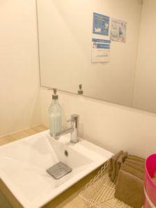 宮益坂店のトイレ