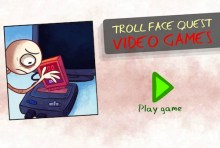 Trollface Quest Video Games