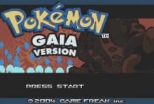 Pokemon Gaia Version (GBA)