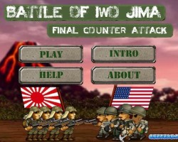 battle of jima