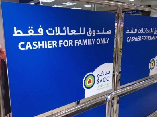 Cashier for family