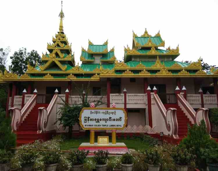 Myanmar Golden Temple Lumbini Nepal Tourism Lumbini Things to do