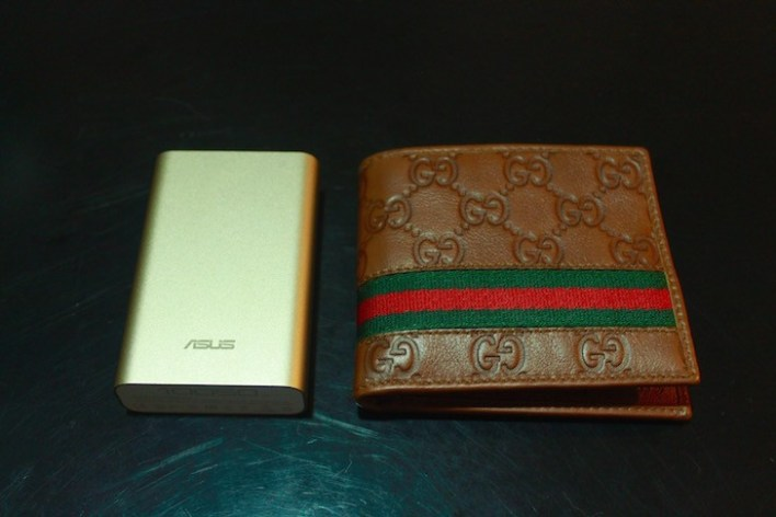 Beside your usual sized wallet