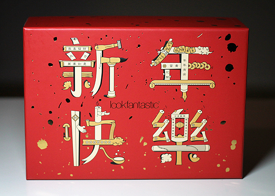 Die Lookfantastic Chinese New Year Box