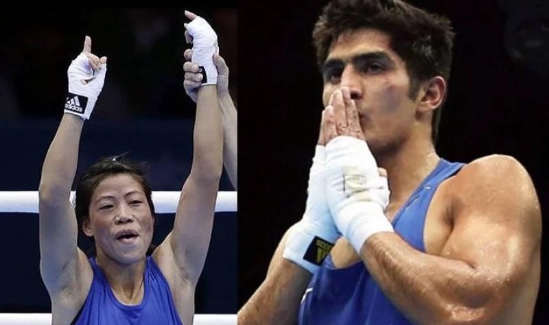 Indian Sportsperson - UnBumf