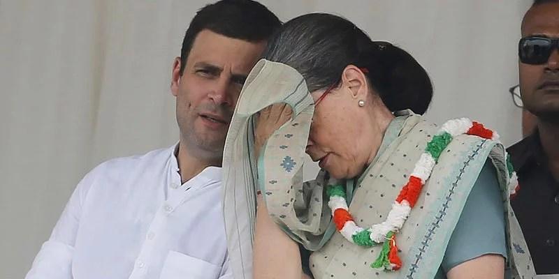 Sonia-Rahul-UnBumf