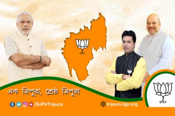 Tripura Polls BJP Featured UnBumf