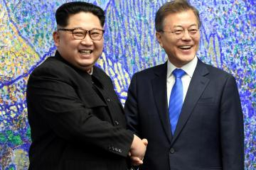 panmunjom declaration unbumf featured