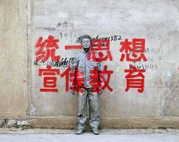 Liu-Bolin-Hiding-in-the-City_36-Unity-to-Promote-Education-2006
