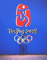Liu-Bolin-Hiding-in-the-City_60-Olympic-Emblem-2008