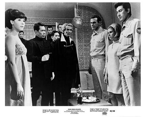 The main cast! (1967 Toho)
