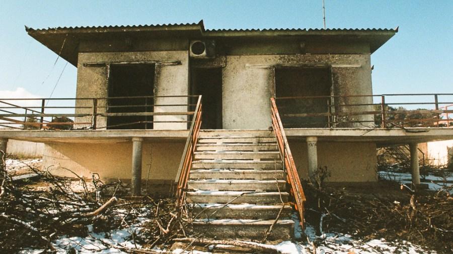 Lilena Marinou 6 Months After The Fire Uncertain Magazine Film Photography