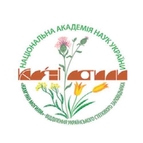 Український степовий природний заповідник