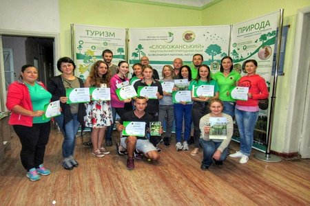 Школа природоохоронника