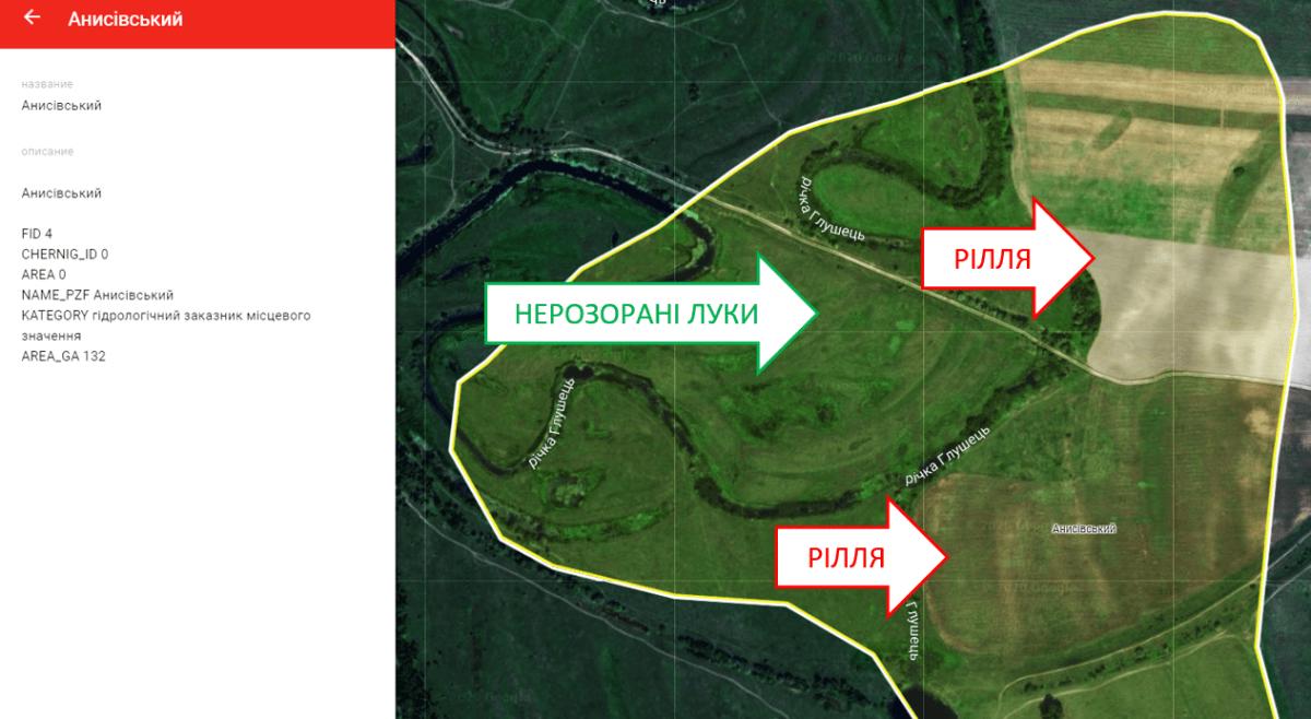 Виявлення оранок в заказниках за картою з сайту Чернігівської ОДА