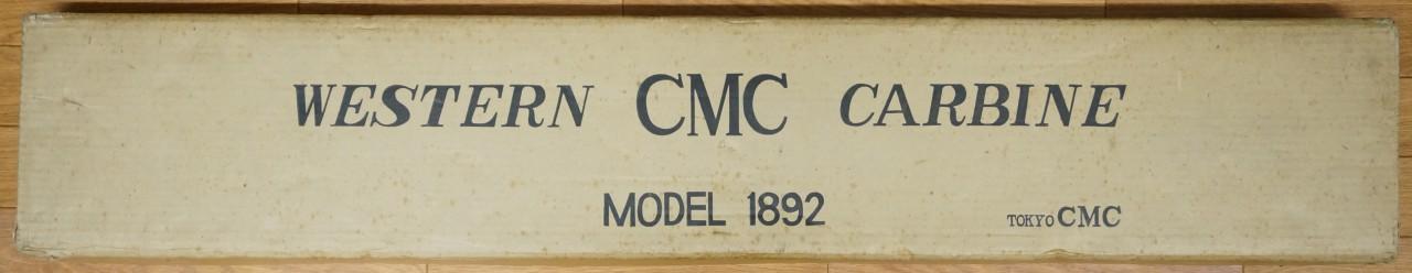 画像_M1892 ウィンチェスター SVモデル01
