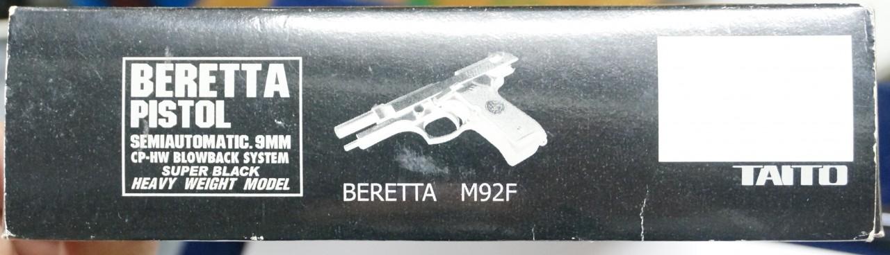 画像_ベレッタ M92F HW01