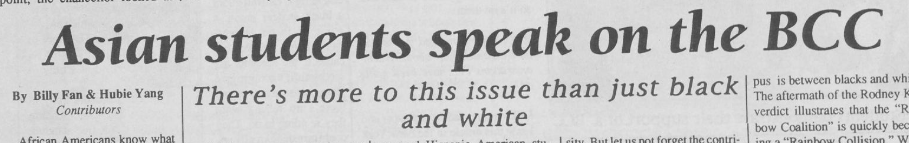 Asian students speak on the BCC, Black Ink, 5 October 1992, Page 9.