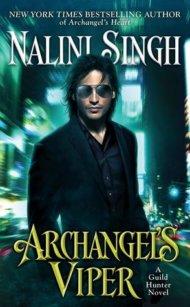 Archangel's Viper cover - (un)Conventional Bookviews - weekend wrap-up