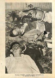 It was to Por Qué?'s offices in Colonia Roma that frustrated photographers repaired, knowing there was no chance of getting their horrific pictures into their own newspapers.