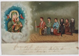 Retablo Dedicated by Eranista N., 20th century, oil on tin, Dallas Museum of Art, gift of Mr. and Mrs. Stanley Marcus Foundation 1961.79